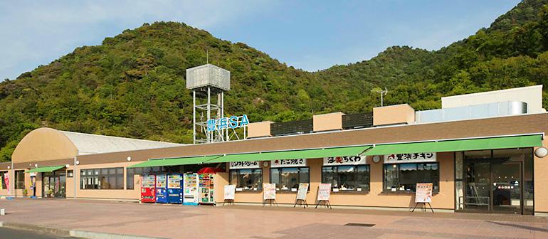 高松自動車道  豊浜サービスエリア 下り線